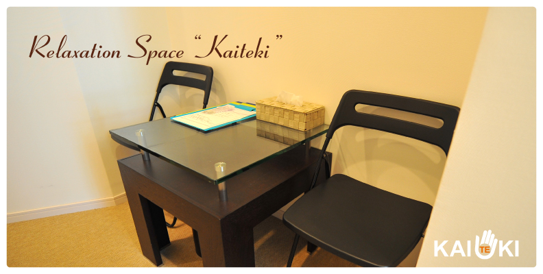 Relaxtion Space Kaiteki